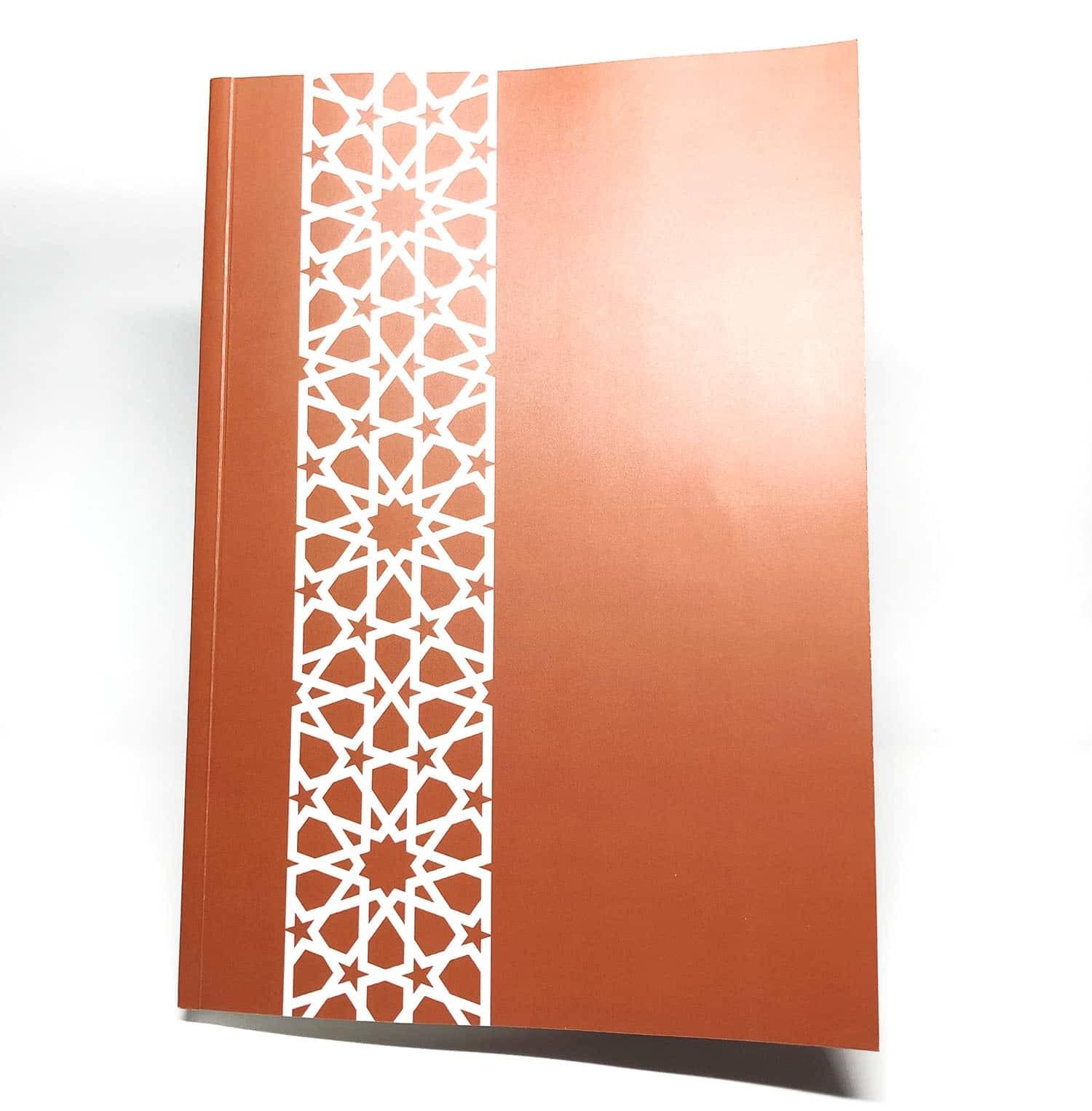 Muslim Planner light - argan
