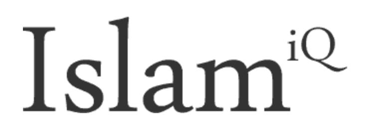 IslamiQ Logo